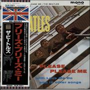 Click here for more info about 'The Beatles - Please Please Me - Final Vinyl'