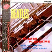 The Beatles Please Please Me - Red + 82 Obi Japan vinyl LP