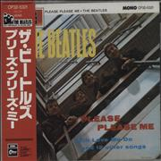 The Beatles Please Please Me - Red Obi-Strip Edition Japan CD album