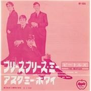 """The Beatles Please Please Me - Red Japan 7"""" vinyl"""
