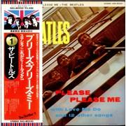 The Beatles Please Please Me - EX Japan vinyl LP