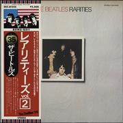 Click here for more info about 'The Beatles - Rarities - EX'