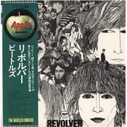 The Beatles Revolver - 2nd Apple Issue + Beatles Forever Obi Japan vinyl LP