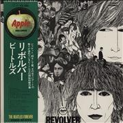 Click here for more info about 'The Beatles - Revolver - 2nd Apple Issue + Beatles Forever Obi - EX'