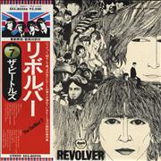 Click here for more info about 'The Beatles - Revolver - 3rd Apple Issue'