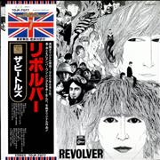 Click here for more info about 'The Beatles - Revolver - Final Vinyl'