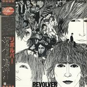 Click here for more info about 'The Beatles - Revolver - Red + 82 Obi'