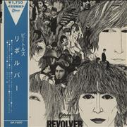 Click here for more info about 'The Beatles - Revolver - Red Vinyl + Obi'