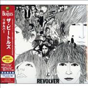 The Beatles Revolver Japan CD album