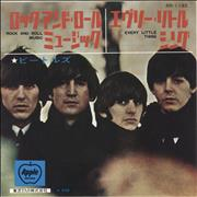 Click here for more info about 'The Beatles - Rock And Roll Music - 9th'