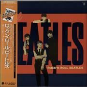 Click here for more info about 'The Beatles - Rock 'n' Roll Beatles'