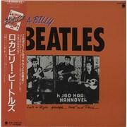 The Beatles Rock-A-Billy Beatles Japan vinyl LP