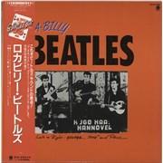The Beatles Rock-A-Billy Beatles Japan vinyl LP Promo