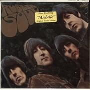 The Beatles Rubber Soul - 1st + Stickered Shrink USA vinyl LP