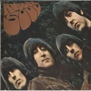 The Beatles Rubber Soul - 2 Box - Gram - Lam - EX UK vinyl LP