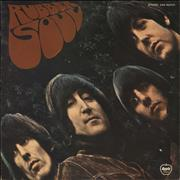 The Beatles Rubber Soul - EX Japan vinyl LP