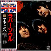 Click here for more info about 'The Beatles - Rubber Soul - Final Vinyl'