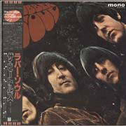 Click here for more info about 'The Beatles - Rubber Soul - Red + 82 Obi'