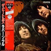Click here for more info about 'The Beatles - Rubber Soul - Red + 86 Obi'