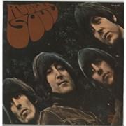 The Beatles Rubber Soul - Red Vinyl Japan vinyl LP