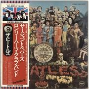 The Beatles Sgt. Pepper's + Obi - EX Japan vinyl LP