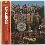 The Beatles Sgt. Pepper's - 1st Red Vinyl + Obi Japan vinyl LP