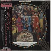 The Beatles Sgt Pepper's Lonely Hearts Club Band + Obi Japan picture disc LP