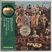 The Beatles Sgt. Pepper's Lonely Hearts Club Band - 2nd Apple issue Japan vinyl LP