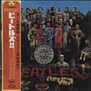 Click here for more info about 'Sgt. Pepper's Lonely Hearts Club Band - 1st Apple - red'