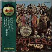 The Beatles Sgt. Pepper's Lonely Hearts Club Band - Y2200 obi Japan vinyl LP
