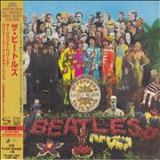 The Beatles Sgt. Pepper's Lonely Hearts Club Band - 50th Anniversary Edition Japan SHM CD