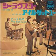 "The Beatles She Loves You - 6th - EX Japan 7"" vinyl"