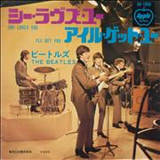 "The Beatles She Loves You - 6th Japan 7"" vinyl"