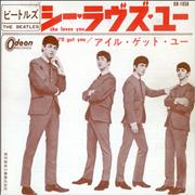 "The Beatles She Loves You - Red Vinyl Japan 7"" vinyl"