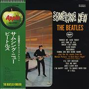 The Beatles Something New Japan vinyl LP