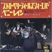 "The Beatles Strawberry Fields Forever - 3rd Price Stickered Japan 7"" vinyl"
