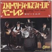 """The Beatles Strawberry Fields Forever - Red Vinyl - VG/EX Japan 7"""" vinyl"""