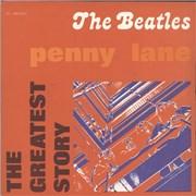 "The Beatles Strawberry Fields Forever Italy 7"" vinyl"