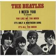 "The Beatles Te Necesito - I Need You EP Mexico 7"" vinyl"
