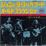 "The Beatles The Ballad Of John And Yoko - Red Vinyl Japan 7"" vinyl"