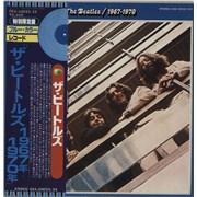 The Beatles The Beatles / 1967-1970 - Blue + Obi Japan 2-LP vinyl set