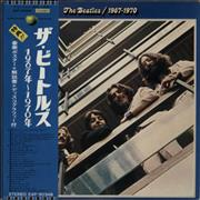 The Beatles The Beatles / 1967-1970 - Complete Japan 2-LP vinyl set