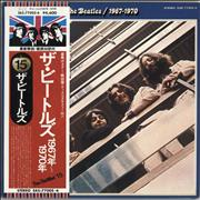 Click here for more info about 'The Beatles - The Beatles / 1967-1970'
