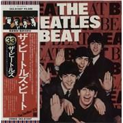 The Beatles The Beatles Beat + Obi Japan vinyl LP