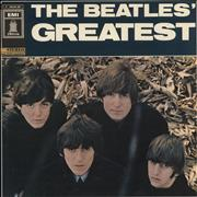 The Beatles The Beatles' Greatest - Blue Label Germany vinyl LP
