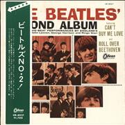 The Beatles The Beatles' Second Album - 2nd Odeon - Red Wax + Obi Japan vinyl LP
