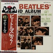 The Beatles The Beatles' Second Album - Jap Version + Obi Japan vinyl LP