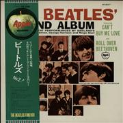 Click here for more info about 'The Beatles' Second Album - Japanese Version'