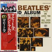 The Beatles The Beatles' Second Album + Obi Japan vinyl LP Promo