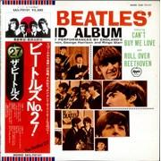 The Beatles The Beatles' Second Album - Japanese Version - EX Japan vinyl LP